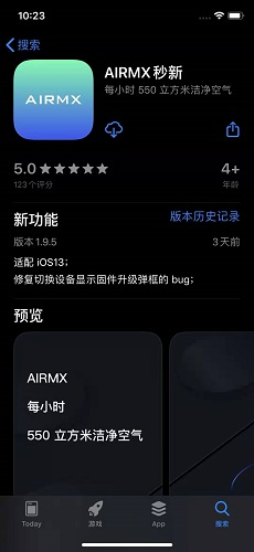 iOS 13尚未推送已被适配,AIRMX