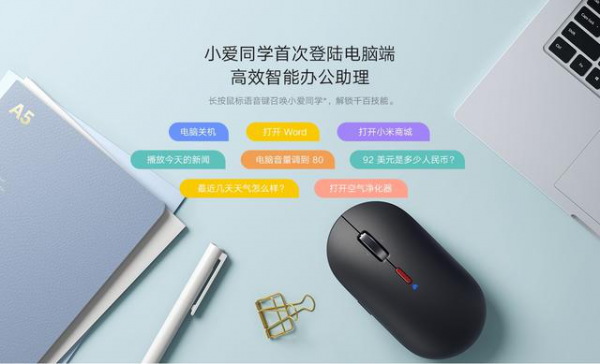 http://www.reviewcode.cn/wulianwang/178097.html