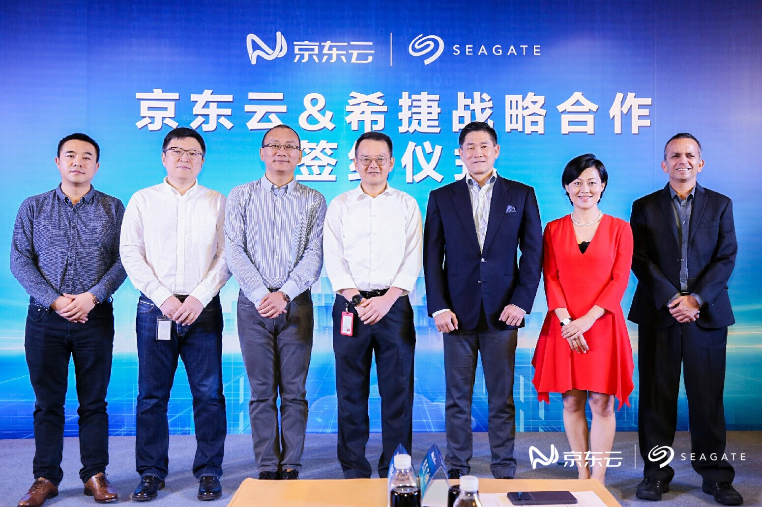 希捷将在云计算、存储技术、电商等领域与京东云开展广泛而深入的合作