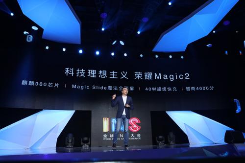 赵明INS大会谈5G三层参与者,荣耀手机处于核心地