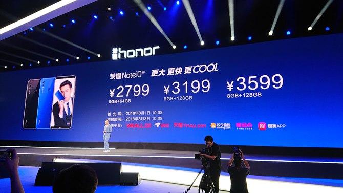 2799元起6.95寸旗舰大屏手机 荣耀Note 10发布