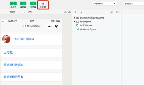 http://www.reviewcode.cn/wulianwang/90466.html