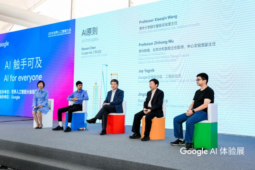 世界人工智能大会:触手可及的谷歌AI