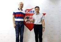 """天融信智慧无线获2018年度""""企业用户优选产品""""奖"""