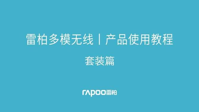 http://www.feizekeji.com/jiaodian/223322.html