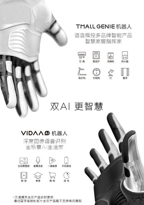智慧生活指挥家 海信电视E52A新品震撼上市插图2