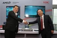 64核霄龙 4TB内存 新华三发布R4950 G3服务器新品
