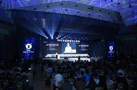 以生态促产业繁荣,2018开放数据中心峰会圆满落幕