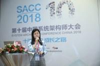 SACC2018:机器学习与深度学习如何助力企业业务?