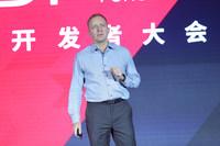 赛灵思开发者大会:全球最快的数据中心长啥样?
