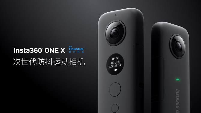 运动全景相机再添猛将 Insta360 ONE X发布