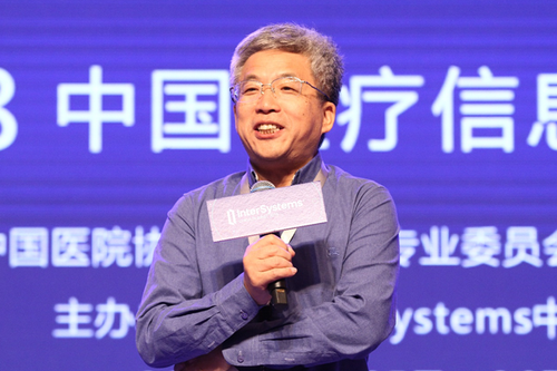 """赋能品质医疗,InterSystems在京举办第五届 """"中国医疗信息化峰会""""-澳门新蒲京游戏"""