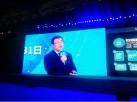 齐向东:保密产业将成为信息产业的重要支柱
