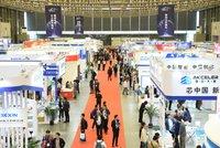 促进企业深度合作,第92届中国电子展在上海开幕