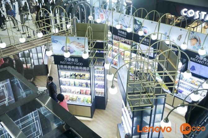 【梦到旧房子】联想首家无人店正式开业 来酷科技打造智慧零售新标杆