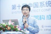 专访苏宁李晓健:窥探企业前端架构升级的前因后果!