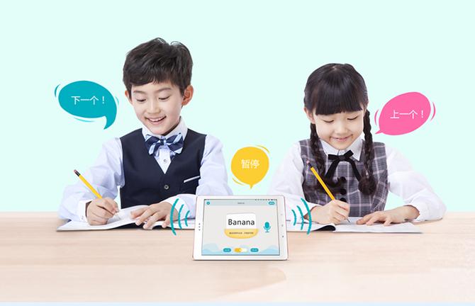 葡京注册开户官网,双十一家教机学习机选择什么?看看一名学生家长的履历