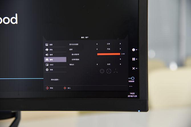 售价19999元!Acer Predator X27顶级显示器究竟怎么样?ag环亚娱乐