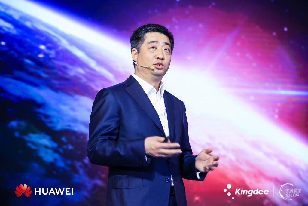出于云,胜于智:华为轮值董事长胡厚崑在金蝶用户大会上的发言