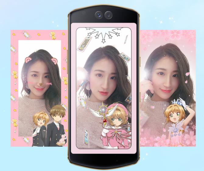 美圖T9推出魔卡少女櫻限量版
