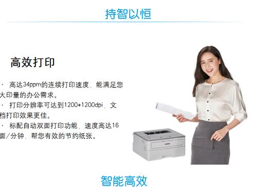 打印效果最佳 兄弟HL B2000D打印机京东售价1349元