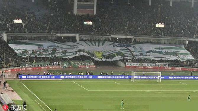 北京工體上演亞洲最大TIFO 5萬球迷造魔鬼主場