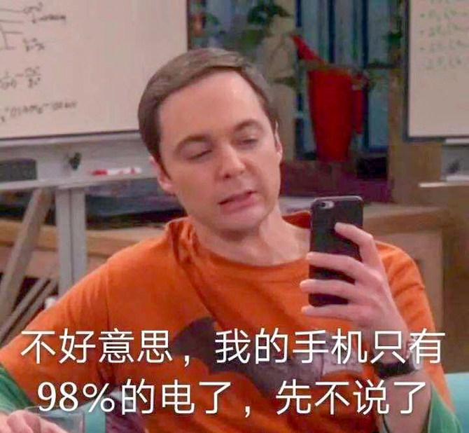 吃鸡关键时刻总没电 助你摆脱续航尴尬的千元手机盘点