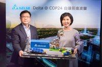 台达连续八年入选台湾20大国际品牌