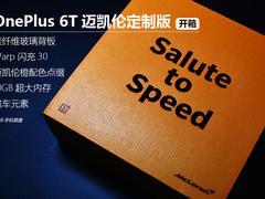 一加6T迈凯伦定制版开箱:速度、力量、科技
