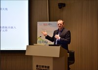 震旦与Nano Dimension、Mcor达成战略合作,开拓中国3D打印市场