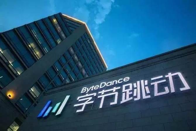 就问百度慌不慌 新BAT诞生今日头条或将取代百度成为中国第三大互联网巨头