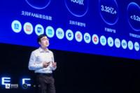 蚂蚁金服mPaaS 3.0发布 助力客户智能化构建超级App生态