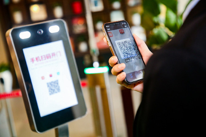 阿里巴巴发布2018中国人读书报告 得益于互联网人均多读一本书