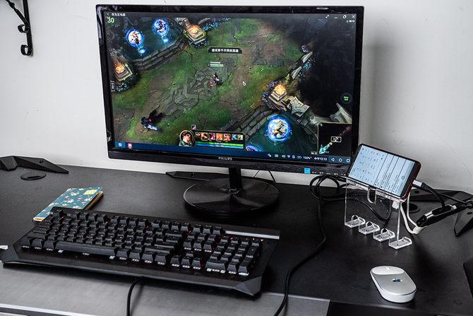 荣耀V20通过云电脑玩PC 5G或带给手机更多可能