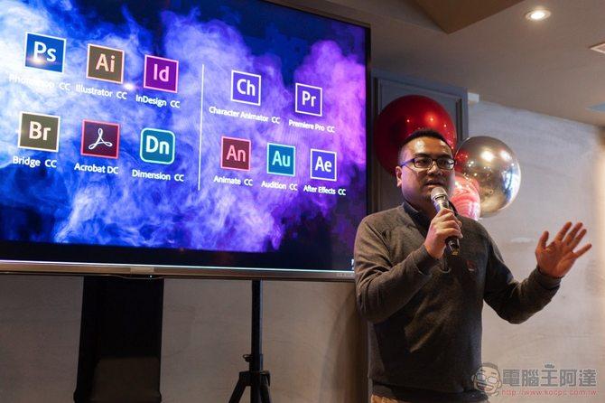 iPad版Photoshop现身台湾终于有理由买iPad Pro了!-笔记本专区