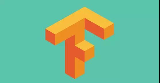 关于TensorFlow九件你非知不可的事