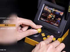 重回童年热血年代 NEOGEO mini游戏王游艺机开箱