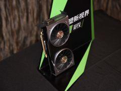 全面开启光线追踪 NVIDIA RTX20系显卡澳门金沙在线娱乐平台本一览