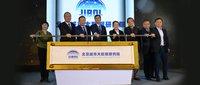 大数据驱动城市创新 百分点共同发起成立北京城市大数据研究院