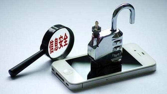 用隐私交换便捷?京东金融App获取用户敏感图片 个人信息保护亟待