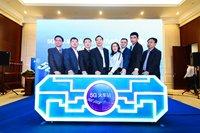 上海移动携手华为在虹桥火车站启动首个5G室内数字系统建设