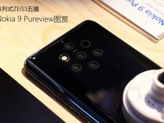 阵列式蔡司五摄 Nokia 9 Pureview现场图赏