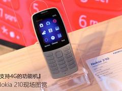 优秀的入门机 Nokia 210&Nokia 1 Plus现场图赏