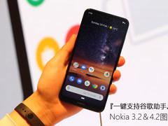 一键访问谷歌助手 Nokia 3.2&4.2图赏