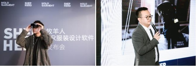 牧羊人发布AR服装设计软件:基于微软Hololens 打造纺织业新玩法