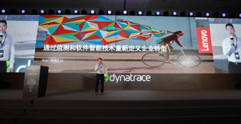 胡永:联想集团IT监控体系架构变革之路!