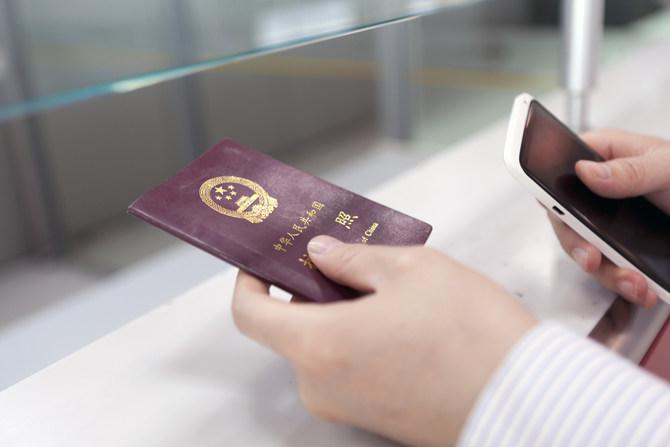出入境证件4月1日起全国通办:让数据多跑路 让群众少跑腿