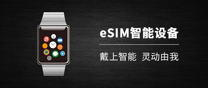 久久re这里精品23中国联通eSIM独立号码业务面向全国上市 可惜Ap
