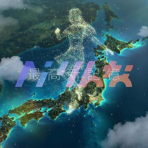 微软与日本Line合作打造AI艺人 明星饭碗不保?