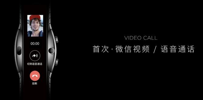 申博开户:共同柔性屏/炫酷悬浮行使 努比亚阿尔法歪式颁布
